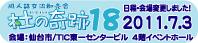 Bannar181